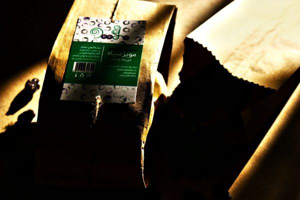 بسته های سبز - تاریک - باز شده