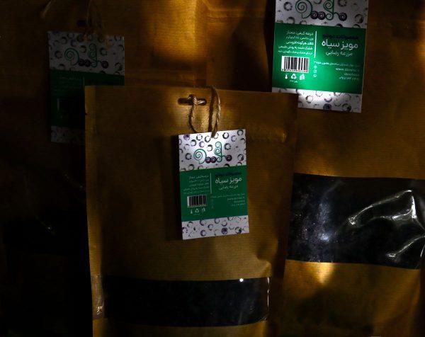 بسته های عادی مویز - نمای نزدیک - تاریک